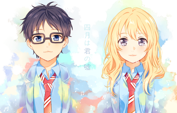Pin By Higurashi On Your Lie In April Your Lie In April Anime Soul Me Me Me Anime