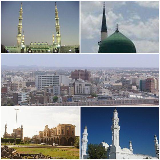 صورة معبرة عن الموضوع المدينة المنورة Medina Around The Worlds Masjid