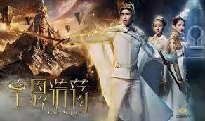 皇恩浩蕩 第1集 Your Majesty Ep 1 Eng Sub Watch Online Full