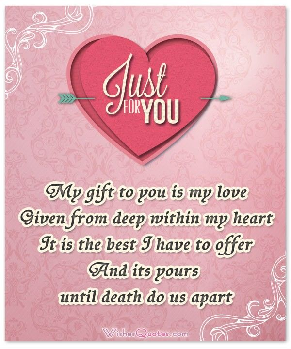romantic love poems poem romantic and feelings valentine love poem