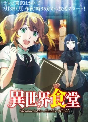 Tate No Yuusha No Nariagari 03 Vostfr : yuusha, nariagari, vostfr, Anime, Isekai, Vostfr