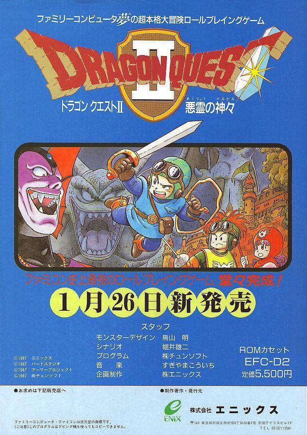 Liquid Metal Slime Dragon Quest Classic Video Games Retro Video Games