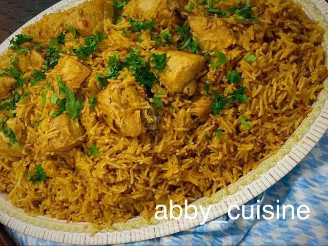 عمل كبسة دجاج 2016 بالصور والطريقة أكلات رمضان 2016 وصفة عمل Recipes Cooking Meals