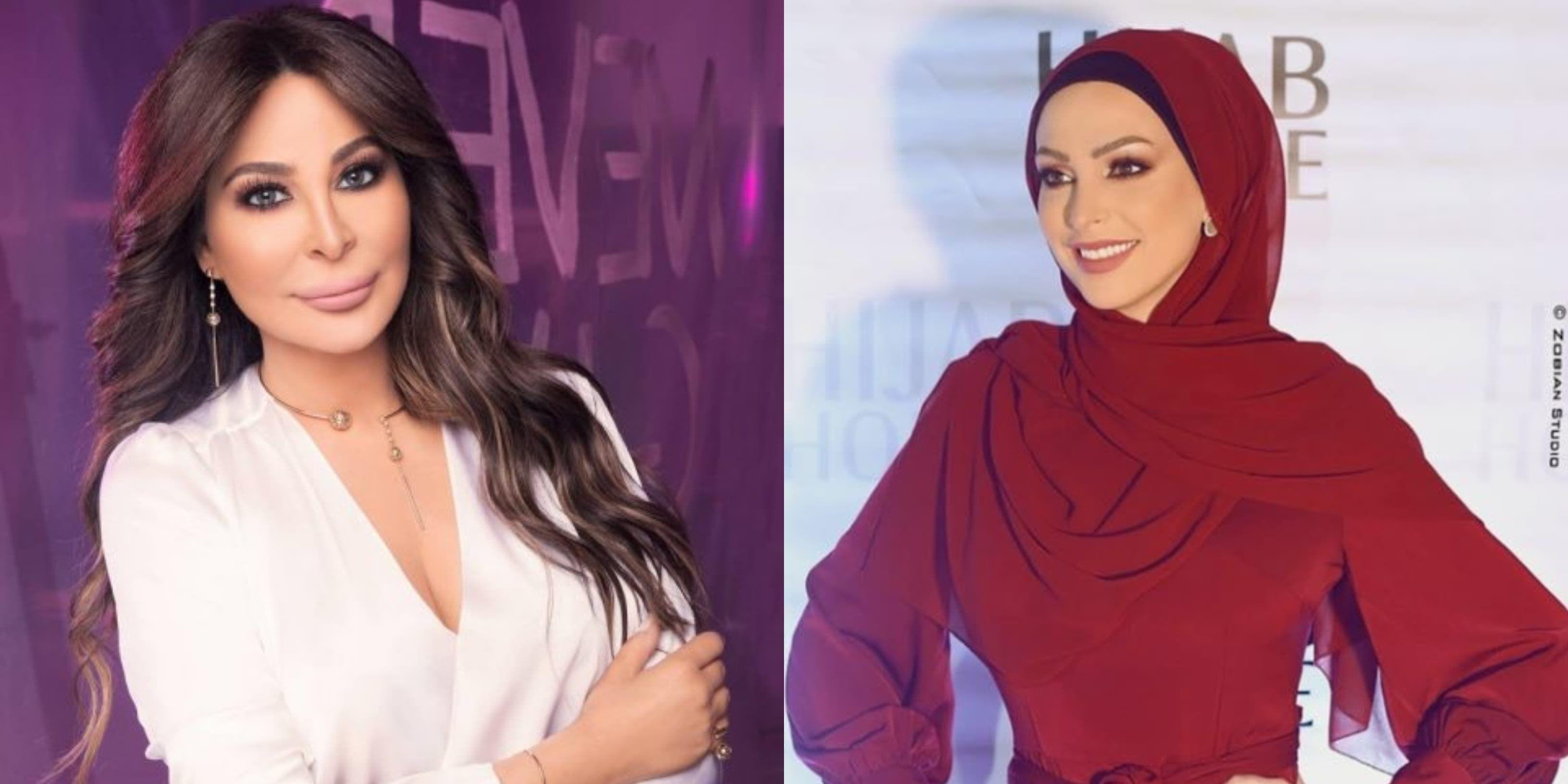 أمل حجازي لإليسا إنتي غنمة وكتير وقحة صورة Fashion Hijab
