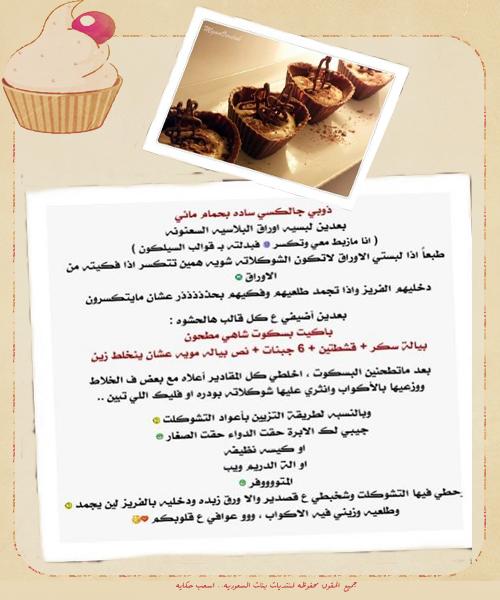 وصفات طبخات مصورة للحفظ صور وصفات طبخ جديده Food And Drink Cooking Place Card Holders