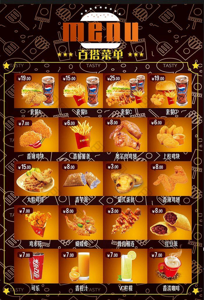 creative fast food restaurant burger drink menu cookbook brochure