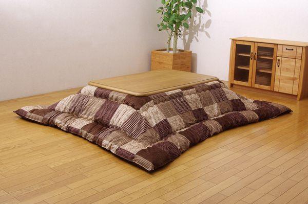 Aliexpress Com Buy Fu07 Washable Kotatsu Futon Blanket Square