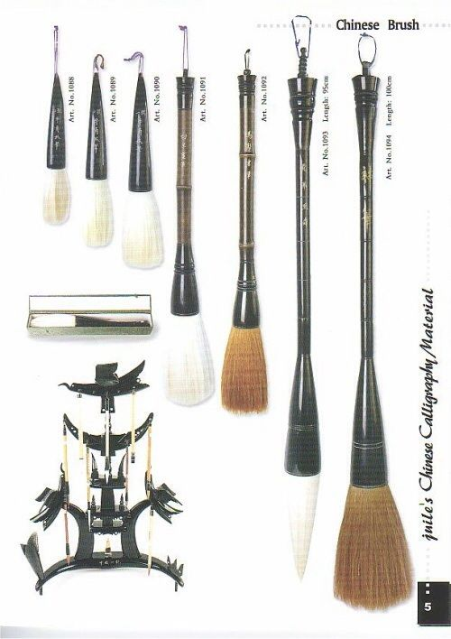 Chinese Brush Set Chinese Calligraphy Ink Art