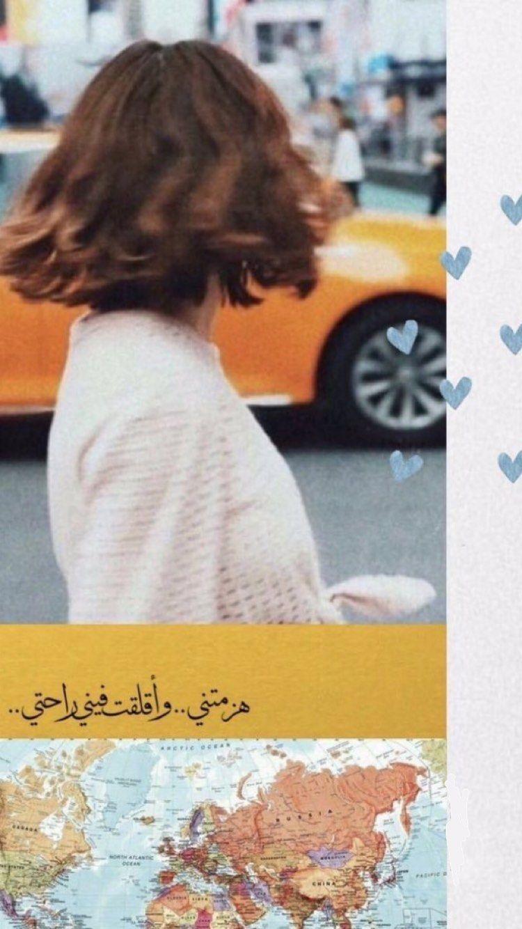 Pin by احمد شراونة on كلام،اقتباسات. Funny arabic quotes