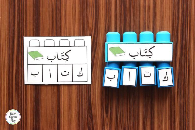 0fb89vrjbblb Jpg ٥٠٠ ٢٦٣ Pixels Arabic Alphabet For Kids Arabic Kids Learn Arabic Alphabet