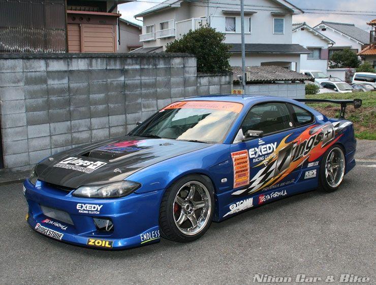 nissan sylvia | Nissan Silvia S15