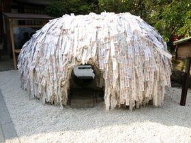 悪縁バッサリ 京都最強の縁切りスポット5選 京都 縁切り 京都観光