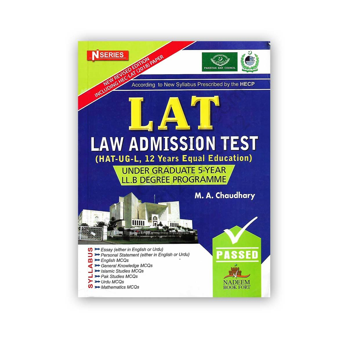 LAT Law Admission Test Guide 2019 (5 Year LLB Program) By