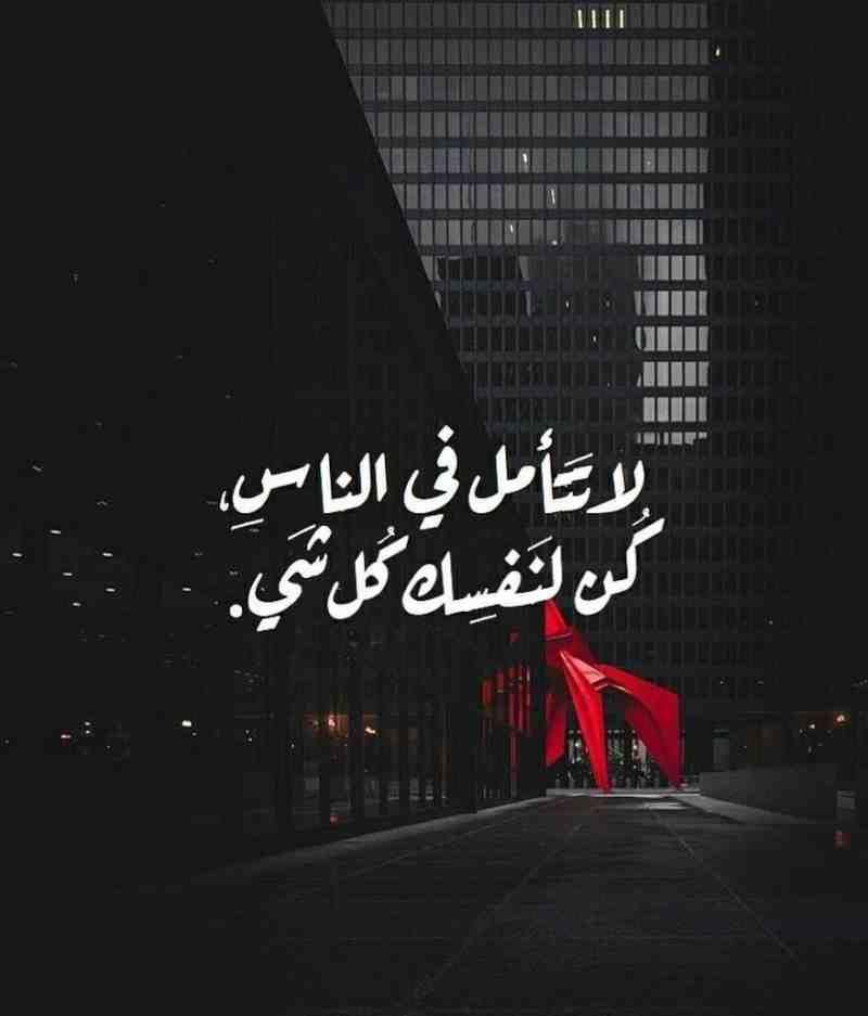 خلفيات و حكم رمزيات الحب المرأة بنات فيسبوك صورة ٤ Calligraphy Quotes Love Funny Arabic Quotes Words Quotes