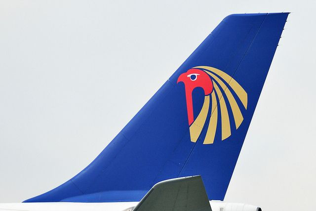 EgyptAir Airbus A330-243 tail SU-GCI  MSN 696 @ FRA