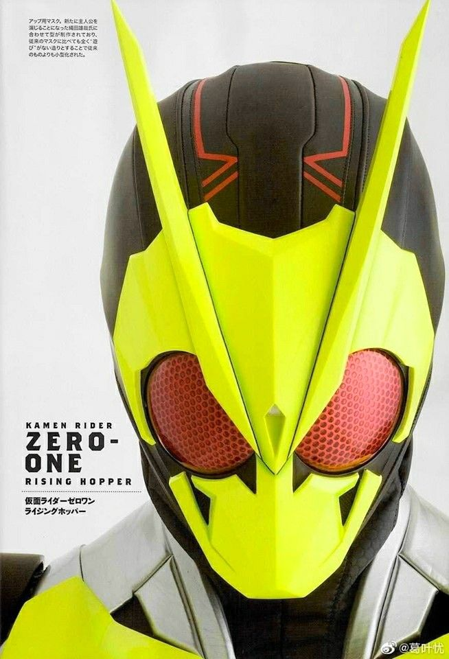 Pin Oleh Jie Yi Di My Favourite Stuff Kamen Rider Wallpaper Ponsel Buku Mewarnai Wallpaper kamen rider zero two