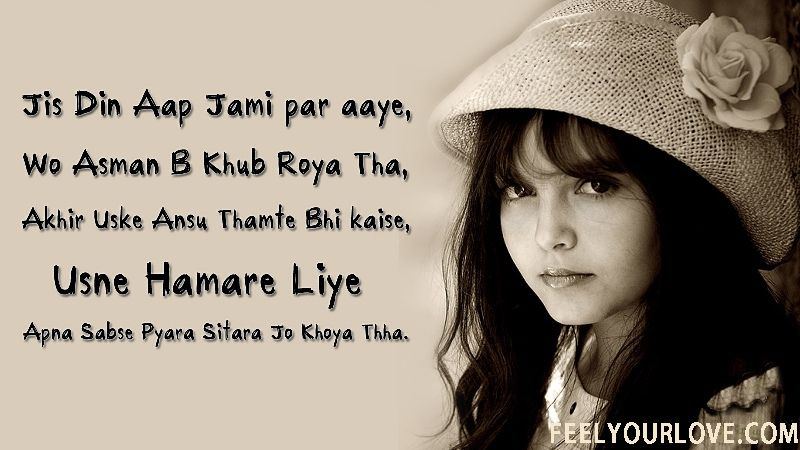 today we are here to share the best best love shayri images images