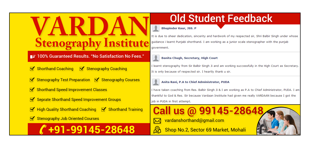 Learn shorthand and stenography from VARDAN institute