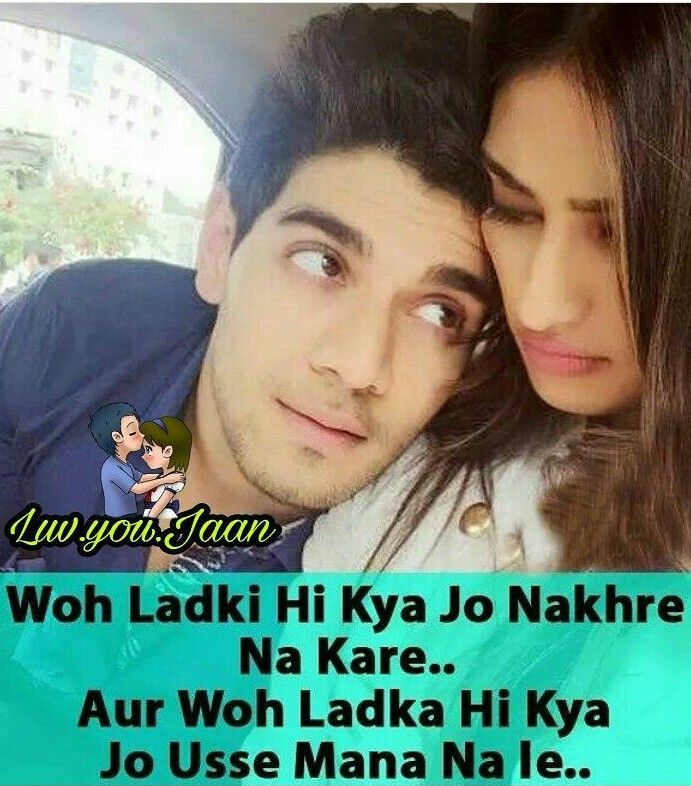 Pin By Sheeza On True Love Pinterest Love Quotes Quotes And