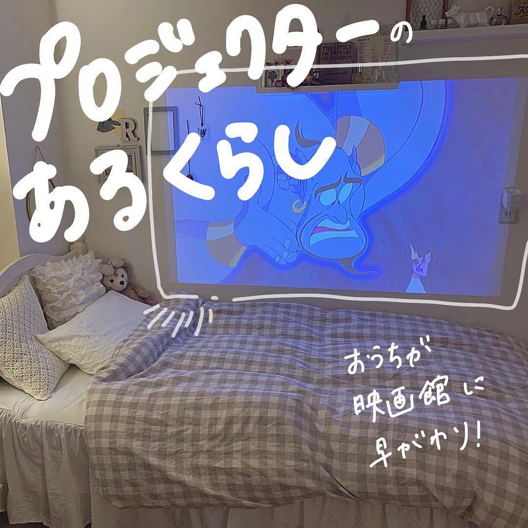 Sucle シュクレ On Instagram ホームシアター おうちが映画館に