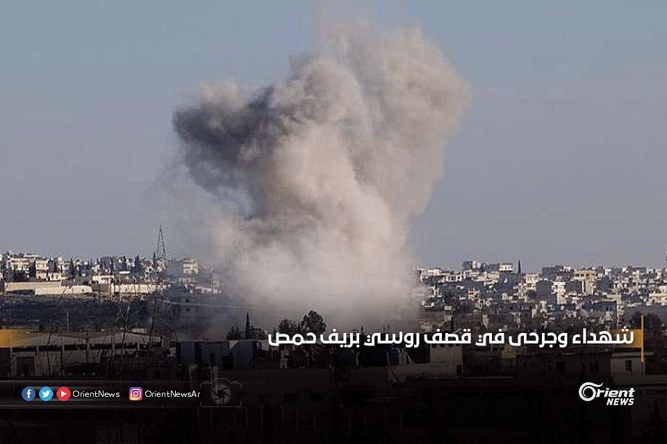 استشهد 3 مدنيين وجرح أكثر من 12 آخرين بينهم نساء وأطفال أمس