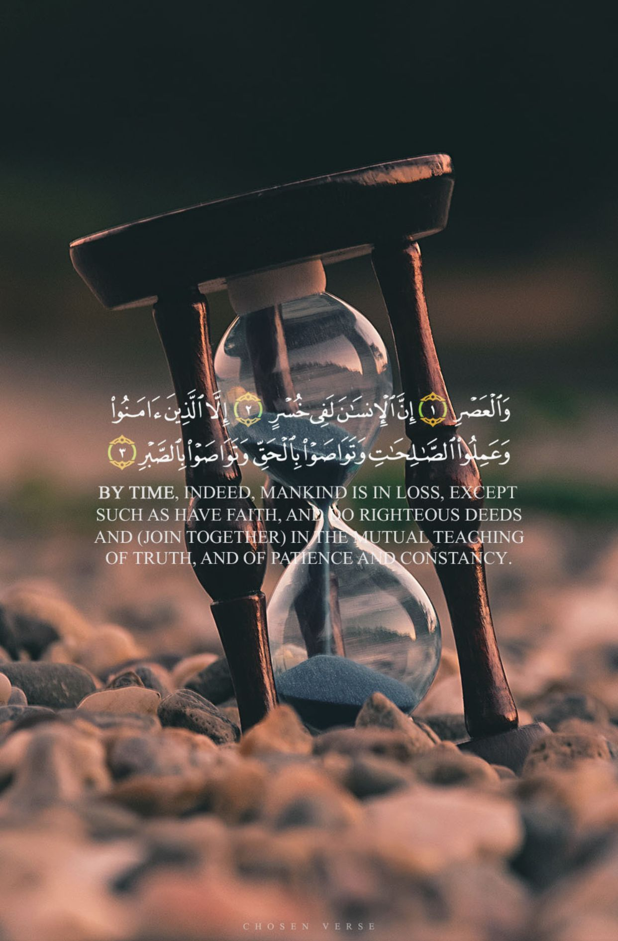 Pin By Multiplayer On Quran Verses Islamic Quotes Islamic Quotes Quran Quran Quotes Verses Quran Book
