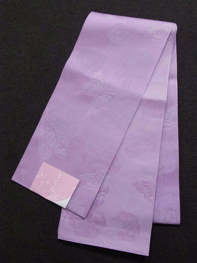 This is a brand new hanhaba obi.  It fits Yukata and other casual kimonos