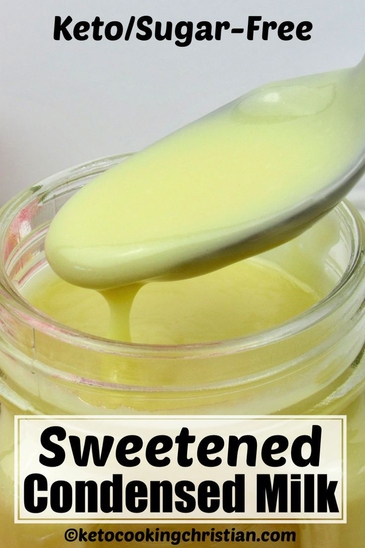 Keto Sweetened Condensed Milk #ketodessert