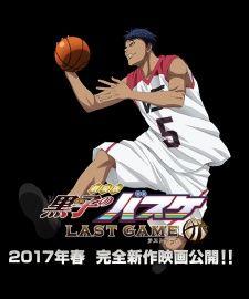 Kuroko No Basket Last Game Picture Kuroko No Basket Kuroko No
