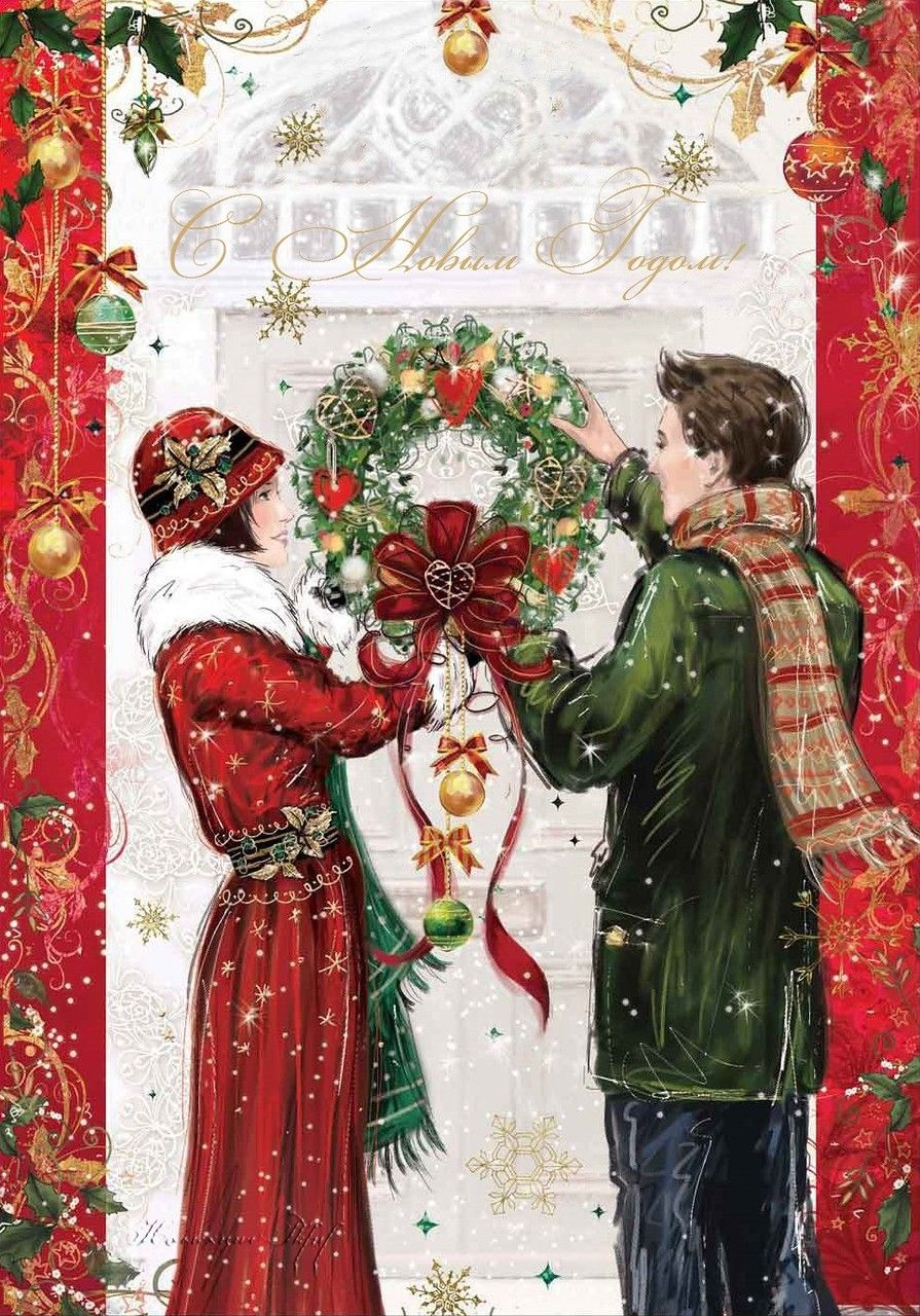эти новогоднее поздравление в испанском стиле ходе