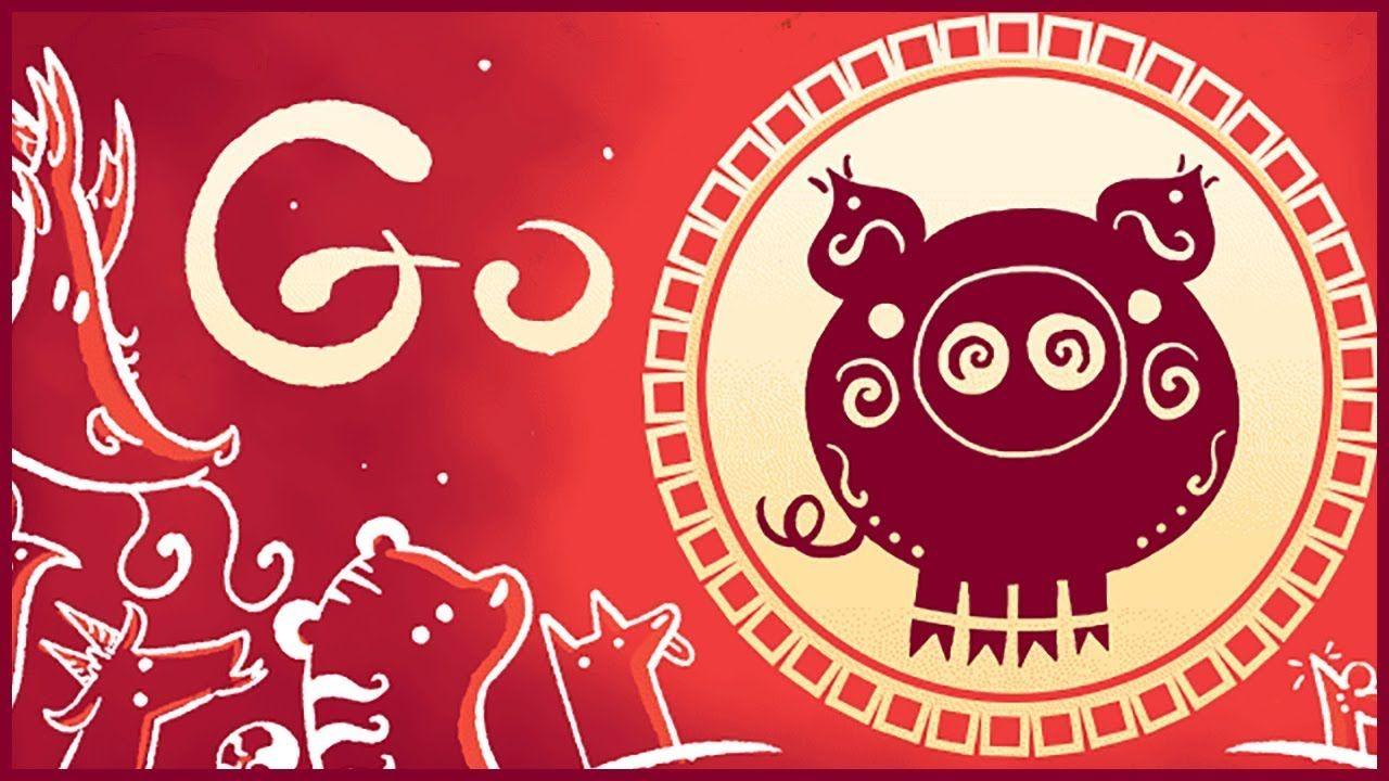 Lunar New Year 2019 Google Doodle (mit Bildern