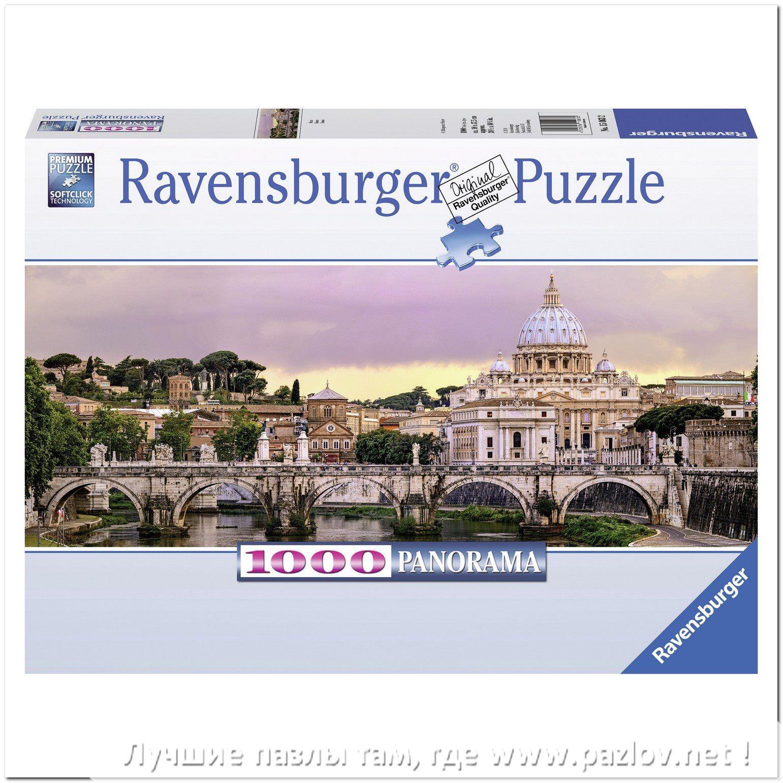 15 от цены 375 грн по промо коду Prin15 пазл рим Ravensburger 1000 эл киев украина Viber 380500350650 Puzzles Roma Zaragoza