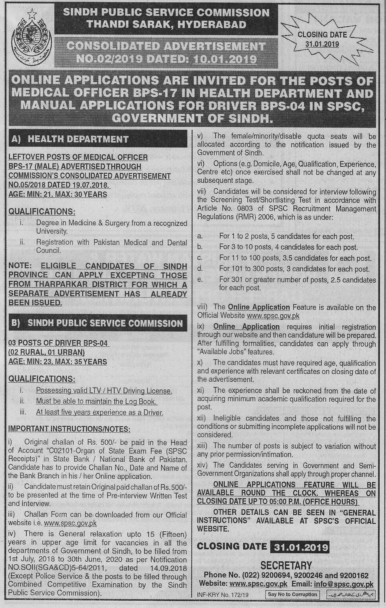 Jobs in Health department 2019, Medical Officer Job In Dawn