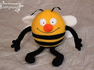 Tuto Comment Faire Une Peluche Abeille Food Art Bee