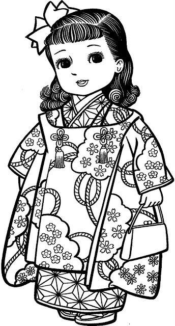 Japan2_7.jpg (344×640) | 塗り絵 | Pinterest | Colorear, Ideas de ...