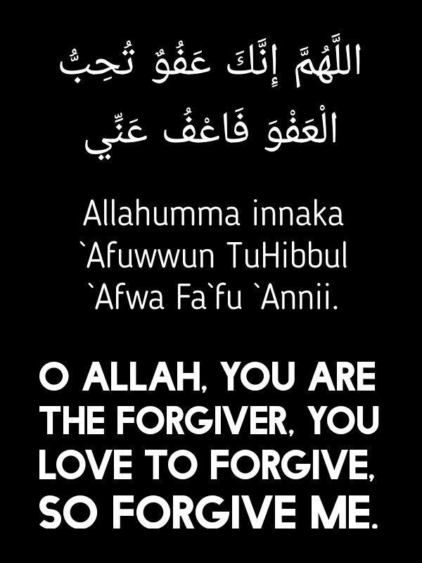Nabi Muhammad SAW Mengajarkan untuk Perbanyak Doa Ini di