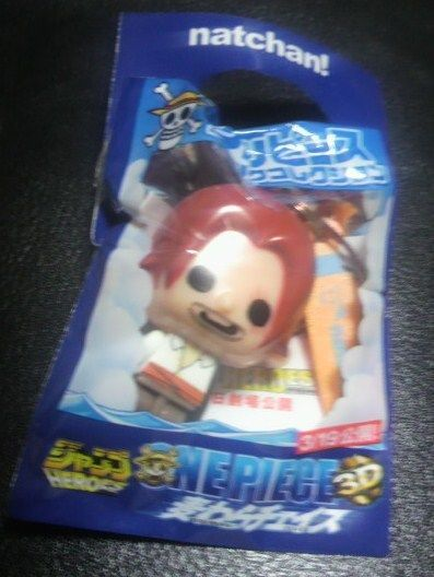 ONE PIECE Shanks Japan Figure Anime New Japanese Limited Rare Free Shipping