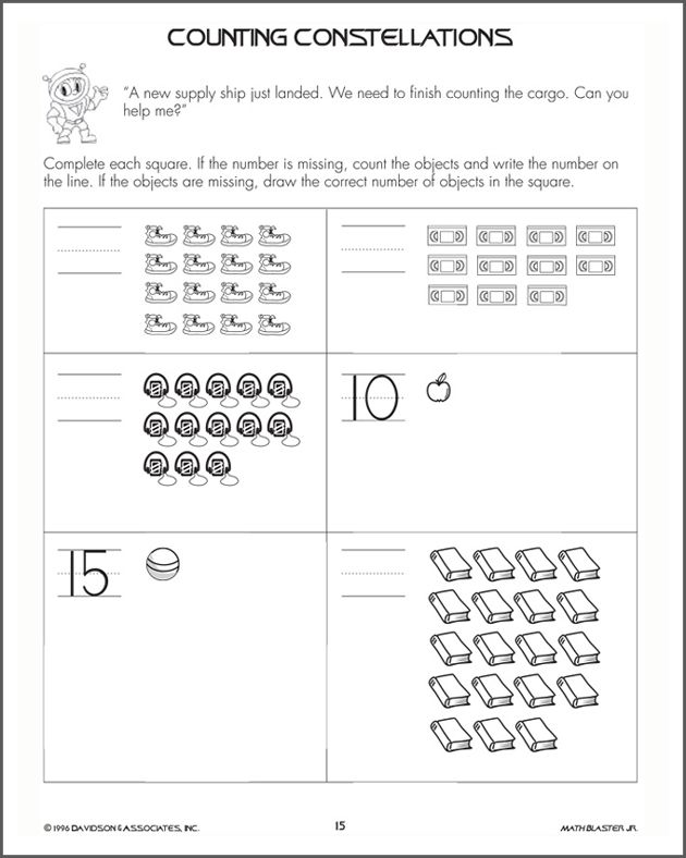 Pin By Teresa Wilson On Math Worksheets For Kids Fun Math Worksheets Kindergarten Worksheets