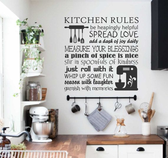 Farmhouse Kitchen Wall Decal Baking Rules Collage Kitchen Etsy Vinyl Wall Lettering Kitchen Rules Kitchen Decals