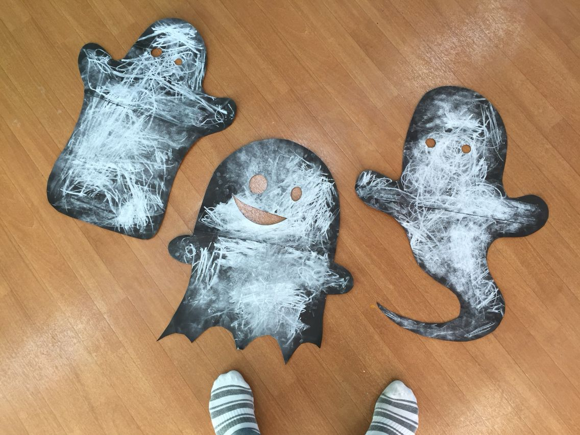 Chalk Coloring Ghost Group Craft