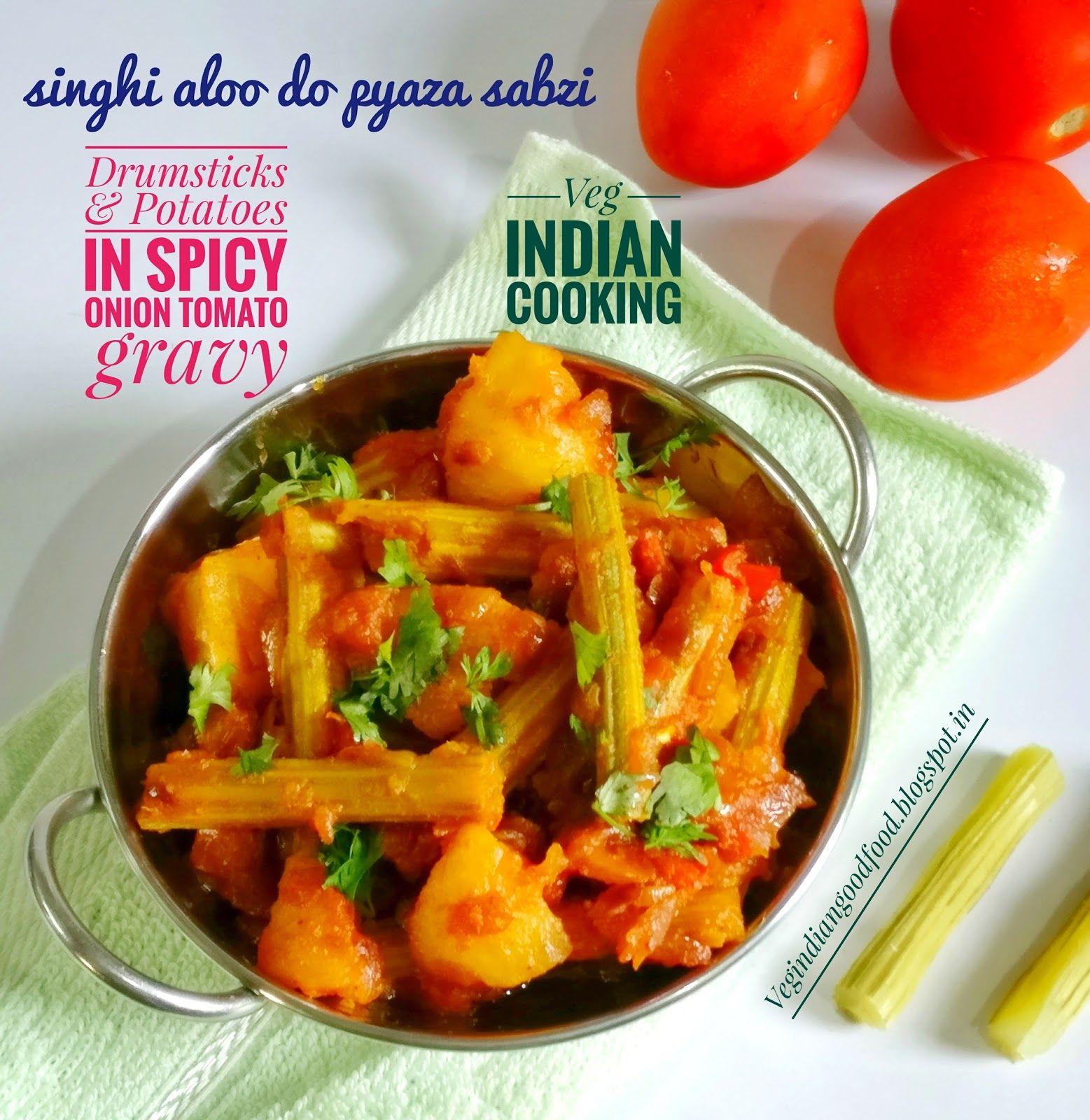 How to make Sahjan Aloo Do Pyaza Recipe | Drumstick & Potato Vegetable In Spicy Onion Tomato Gravy | Shajan Phali Ki Sabzi |  | Mori...