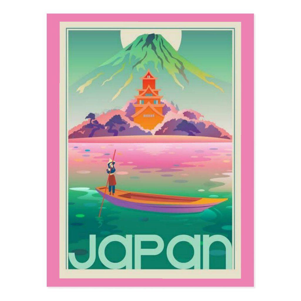 JAPAN Vintage Travel Postcard