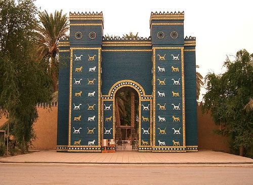 My Family Visited The Original City Of Babylon In Iraq In June 1990 The Replica Of The Ishtar Ancient History Archaeology Ancient Mesopotamia Ancient Babylon
