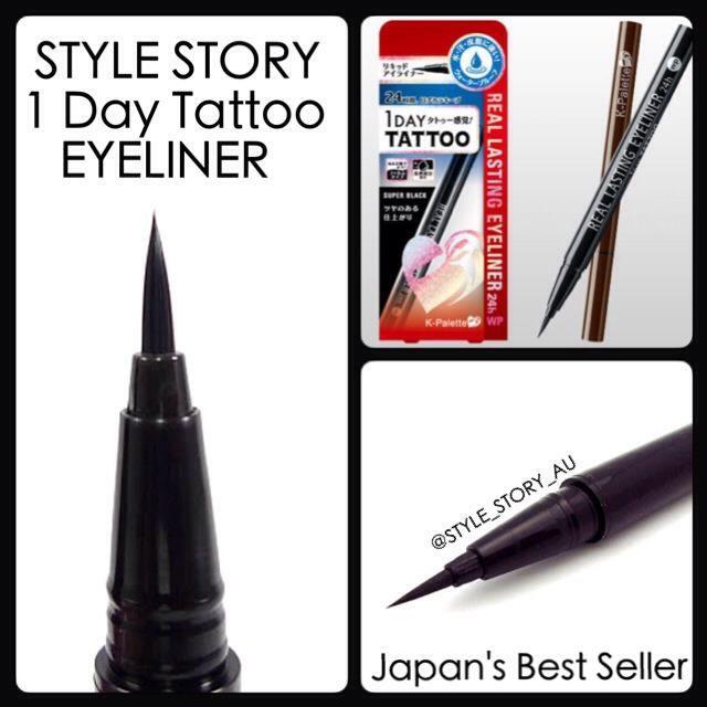 K Palette 1 Day Tattoo Real Lasting Eyeliner Japanese Cosmetics