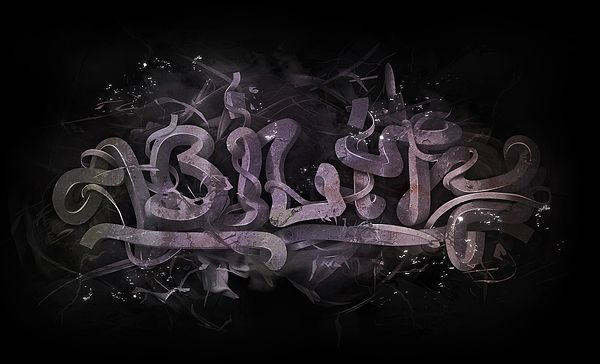 Illustrated Type 2 by Theo Aartsma, via Behance