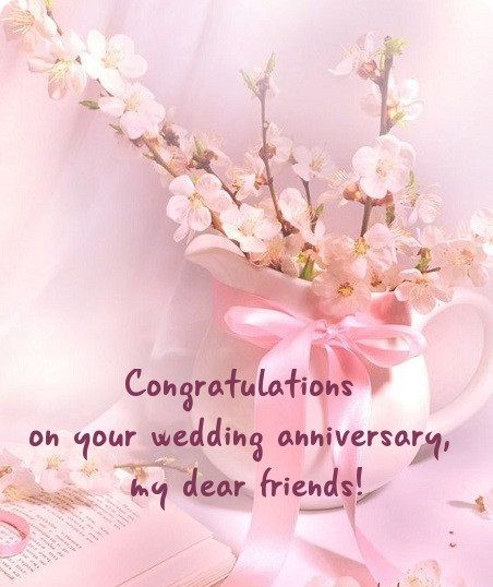 Happy Marriage Anniversary Quotes Hindi: WEDDING ANNIVERSARY WISHES FOR FRIENDS