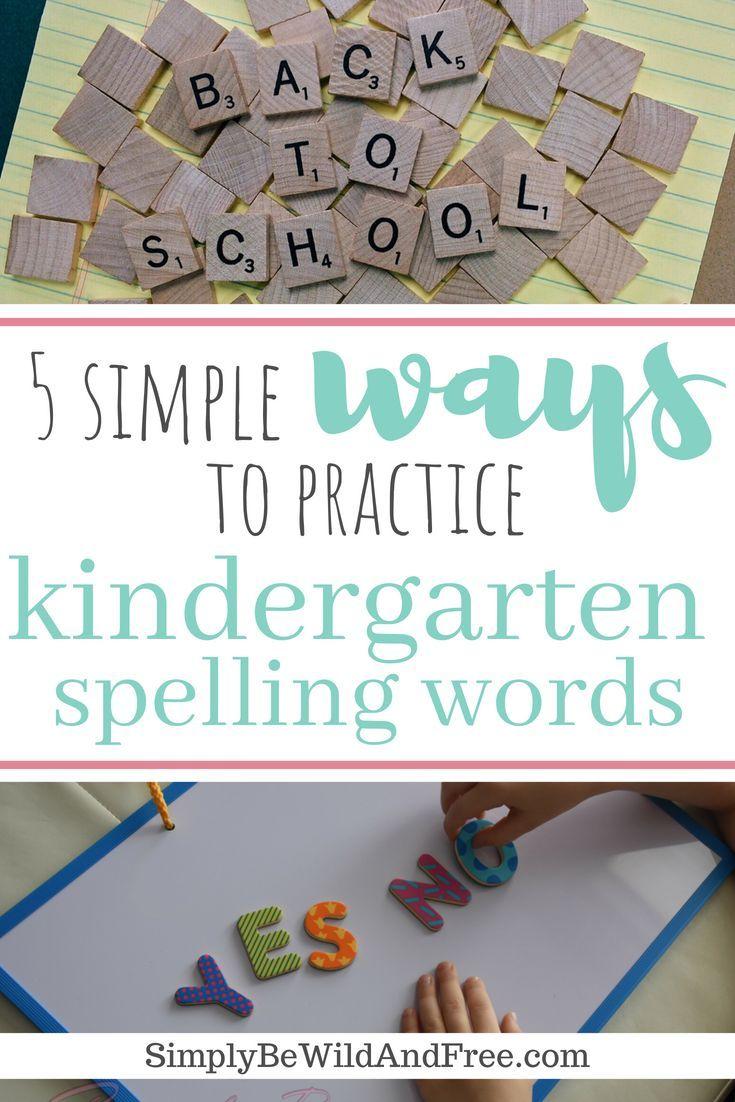 5 Hands On Ways to Pracitce Kindergarten Spelling Words ...