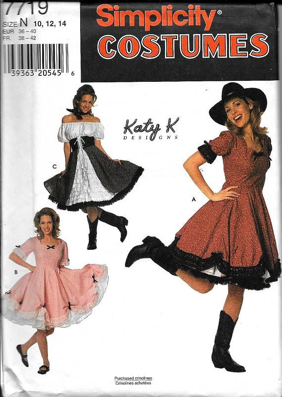 Simplicity 7719 Misses Western Square Dance Dresses Sewing Pattern