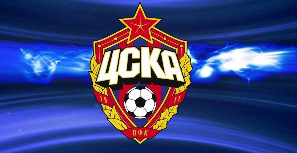цска футбольный клуб москва расписание матчей