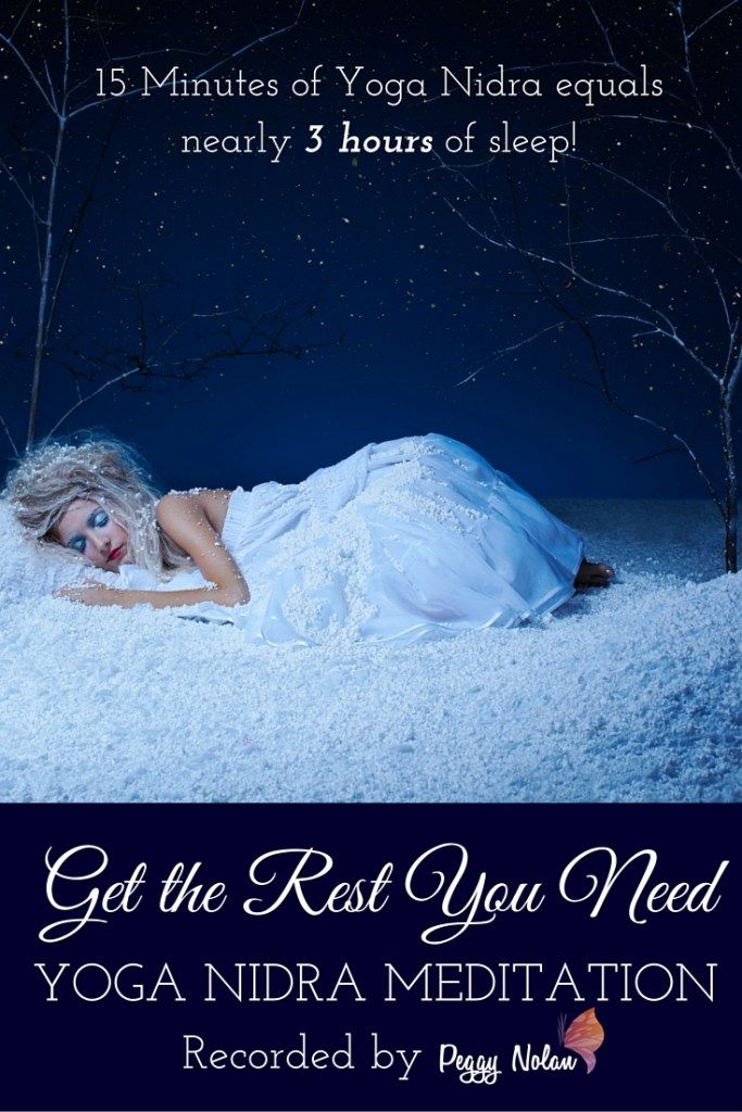 Do you have trouble getting to sleep or staying asleep? Get the Rest You Need with my Yoga Nidra Meditations for Insomnia and Deep Relaxation! http://peggynolan.com